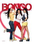 Kim-Kardashian-Bongo-Jeans-1